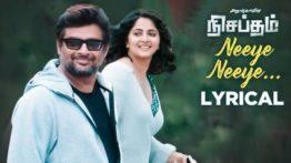 Neeye Neeye Song Lyrics - Nishabdham