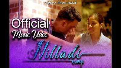 Nilladi Song Lyrics - Ansar