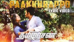 Paakkurappo Paakkurappo Song Lyrics - Thamezharasan