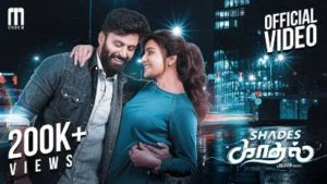 Shades of Kadhal Song Lyrics - Maran