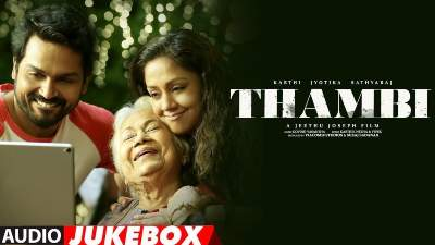 Thaalelo Song Lyrics - Thambi