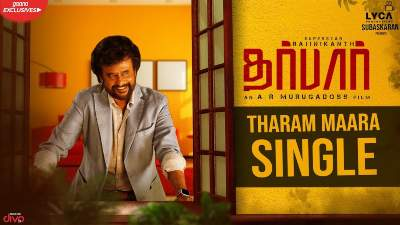 Tharam Maara Single Song Lyrics - Darbar