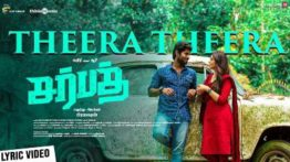 Theera Theera Song Lyrics - Sarbath