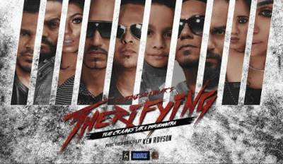 Therifying Song Lyrics - DK Dinesh Kumar