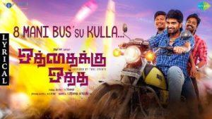 8 Mani Bus'su Kulla Song Lyrics - Oththaikku Oththa