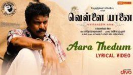 Aara Thedum Song Lyrics - Vellai Yaanai