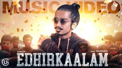 Edhirkaalam Song Lyrics - SanGan