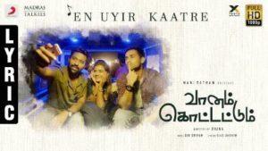 En Uyir Kaatre Song Lyrics - Vaanam Kottattum