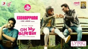 Kadhaippoma Song Lyrics - Oh My Kadavule