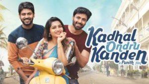 Kanna Veesi Song Lyrics - Kadhal Ondru Kanden