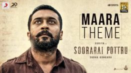 Maara Theme Song Lyrics - Soorarai Pottru