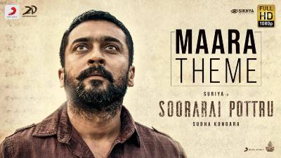 Maara Theme Song Lyrics - Soorarai Pottru