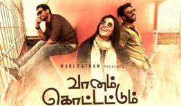 Mannava Song Lyrics - Vaanam Kottattum