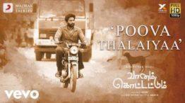 Poova Thalaiyaa Song Lyrics - Vaanam Kottattum