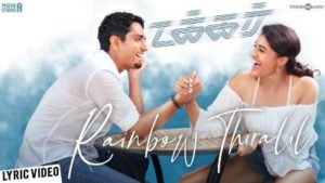Rainbow Thiralil Song Lyrics - Takkar