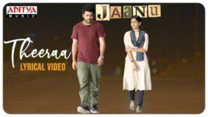 Theeraa Song Lyrics - Jaanu