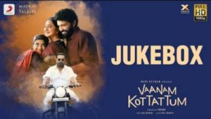 Thinam Thinam Song Lyrics - Vaanam Kottattum