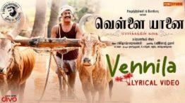 Vennila Song Lyrics - Vellai Yaanai