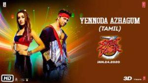 Yennoda Azhagum Song Lyrics - Street Dance 3D