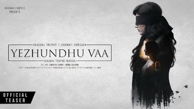 Yezhundhu Vaa Song Lyrics - Chinmayi & Shashaa Tirupati