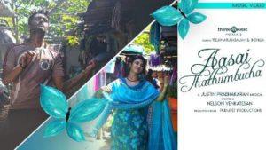Aasai Thathumbucha Song Lyrics - TeeJay Arunasalam