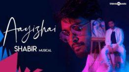 Aayizhai Song Lyrics - Shabir