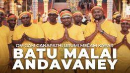 Batu Malai Andavaney Song Lyrics - Om Ganapathi Urumi Melam
