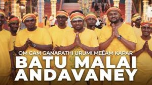 Batu Malai Andavaney Song Lyrics - Om Ganapathi Urumi Melam