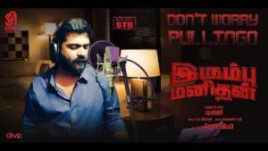 Don't Worry Pullingo Song Lyrics - Irumbu Manithan