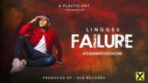Failure Song Lyrics - Lingges DJB Records