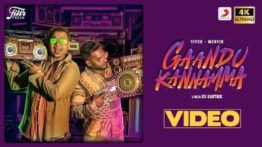 Gaandu Kannamma Song Lyrics - Vivek-Mervin