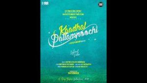 Kadhal Pattapoochi Song Lyrics