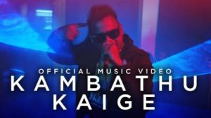 Kambathu Kaige Song Lyrics - Santesh