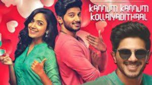 Kannum Kannum Kollaiyadhithaal Song Lyrics