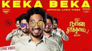 Keka Beka Song Lyrics - Naan Sirithal