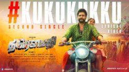 Kukukukku Song Lyrics - Draupathi
