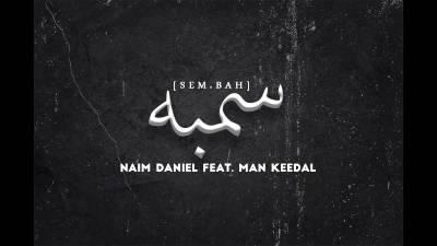 Lirik Lagu Sembah - Naim Daniel feat Man Keedal