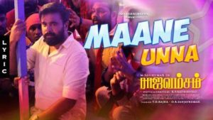 Maane Song Lyrics - Rajavamsam