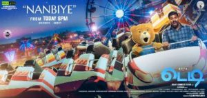 Nanbiye Song Lyrics - Teddy