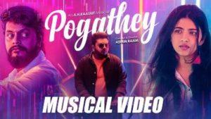 Pogathey Song Lyrics - A.H. Kaashif