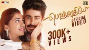 Ponjaadhiye Song Lyrics - Sathya Narayanan