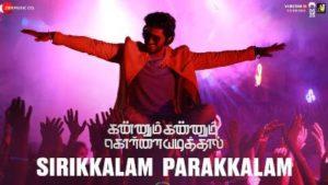 Sirikkalam Parakkalam Song Lyrics