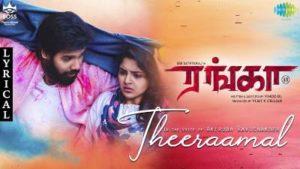 Theeramal Song Lyrics - Ranga