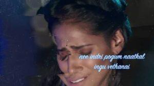 Vizhi Oram Song Lyrics - Unakkagathane