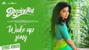 Wake Up Song Lyrics - Jasmine