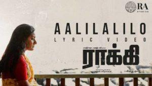 Aalilalilo Song Lyrics - Rocky