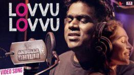 Lovvu Lovvu Song Lyrics - Anbulla Ghilli