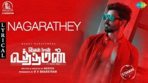 Nagarathey Song Lyrics - Ivan Than Uthaman