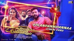 Plan Panni Song Lyrics - Plan Panni Pannanum