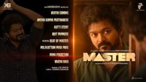 Pona Pogattum Song Lyrics - Master